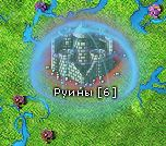 Агрессивная руина 6 уровня
