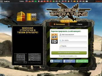 desert operation incyber
